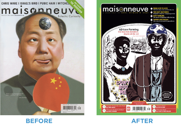 Maisonneuve redesign before/after