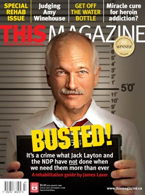 ja08_cover_jack_layton_busted