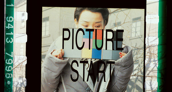 "Frame from ""Picture Start,"" a video installation screening as part of the Toronto International Film Festival."