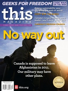 Cover of the March-April 2010 issue of This Magazine. Click to enlarge.
