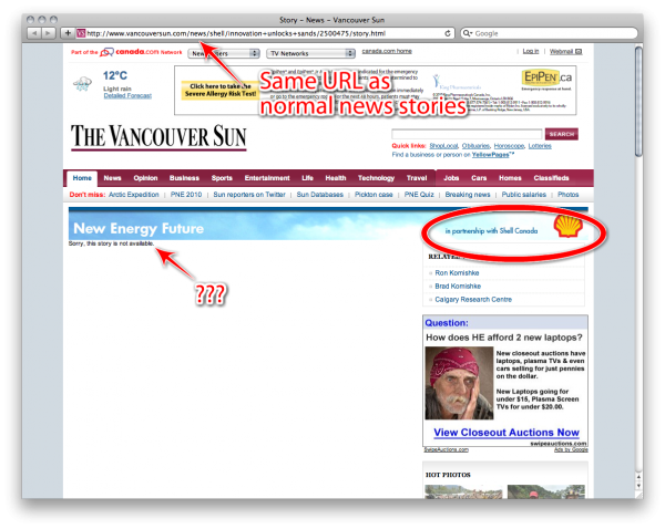 Screenshot of the Vancouver Sun Canwest-Shell Special Information Supplement