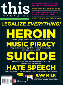 Cover of the November-December 2009 issue of This Magazine.
