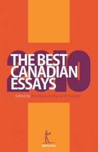 Cover of The Best Canadian Essays 2010