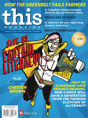 Cover of the July-August 2011 issue of This Magazine