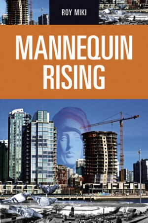 Cover of Mannequin Rising by Roy Miki.