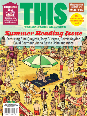 SummerReadingIssue2