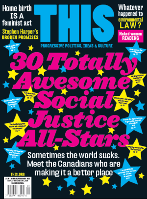 15JF_cover